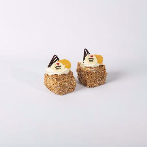 Afbeelding van Eenpersoons Vaderdag slagroom gebakje
